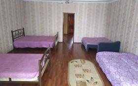 5-комнатный дом посуточно, 350 м², 5 сот., Кондитерская 78д за 60 000 〒 в Караганде