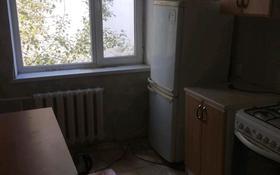 1-комнатная квартира, 36 м², 5/5 этаж посуточно, Переулок Ташенова 4/1 за 5 000 〒 в Нур-Султане (Астана), р-н Байконур