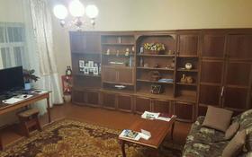 4-комнатный дом, 100 м², 6 сот., Черняховского 10 за 20 млн 〒 в Таразе