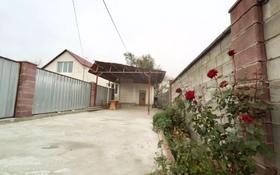 5-комнатный дом, 186 м², 4 сот., Алпамыс 18а за 19 млн 〒 в Каскелене