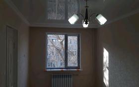 4-комнатная квартира, 75 м², 3/5 этаж, Спортивный 111 — Аллея за 25 млн 〒 в Шымкенте