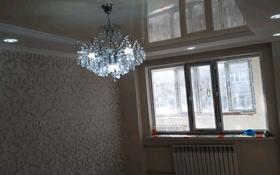 4-комнатная квартира, 75 м², 3/5 этаж, Спортивный 111 — Аллея за 24.5 млн 〒 в Шымкенте