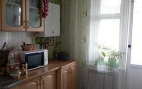 3-комнатная квартира, 80 м², 5/5 этаж, Жангозина за 17.5 млн 〒 в Каскелене
