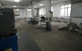 Промбаза 6 соток, Камаз центр за 25 млн 〒 в Алматы