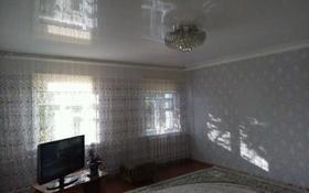 4-комнатный дом, 96 м², 6 сот., улица Женис 181 — Жанааульская за 8.9 млн 〒 в Кокшетау