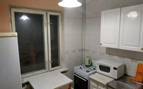 2-комнатная квартира, 45 м², 4/5 этаж, Муратбаева — Гоголя за 20 млн 〒 в Алматы, Алмалинский р-н