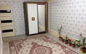 2-комнатная квартира, 80 м², 4/5 этаж, 1 мкр 14 за 7.5 млн 〒 в Кульсары