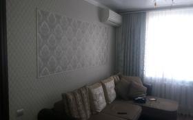 5-комнатная квартира, 105 м², 5/10 этаж, Театральная 47 — Вознесенская за 35.5 млн 〒 в Петропавловске