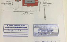 Здание, площадью 800 м², Юго-Восточный 102 за 210 млн 〒 в Талдыкоргане