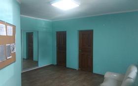 Помещение площадью 100 м², Ади Шарипова — Толе би за 250 000 〒 в Алматы, Алмалинский р-н