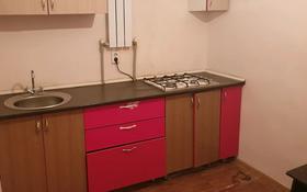 2-комнатная квартира, 35 м², 2/2 этаж помесячно, Алау за 35 000 〒 в Баскудуке