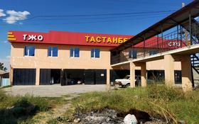 Помещение площадью 250 м², Казыгурт за 2 000 〒