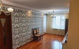 3-комнатная квартира, 80 м², 9/9 этаж, Мустафина 15 за 27 млн 〒 в Нур-Султане (Астана), Алматы р-н
