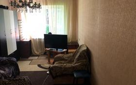 2-комнатная квартира, 53 м², 1/5 этаж, Хабибулина за 11 млн 〒 в