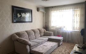 2-комнатная квартира, 43 м², 4/4 этаж, Панфилова 26 за 6 млн 〒 в