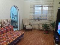2-комнатная квартира, 50 м², 4/5 этаж