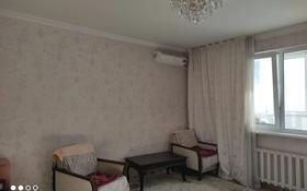 1-комнатная квартира, 54 м², 8/13 этаж, Толе би 273а за 25 млн 〒 в Алматы, Алмалинский р-н