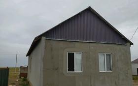 2-комнатный дом, 140 м², 8 сот., 44 24 за 10 млн 〒 в Еркинкале