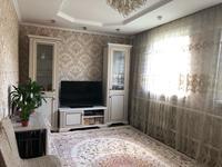 4-комнатный дом, 67.7 м², 3.2 сот.