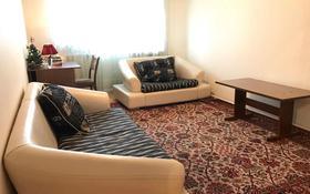 2-комнатная квартира, 44 м² помесячно, проспект Нурсултана Назарбаева 65 за 70 000 〒 в Караганде, Казыбек би р-н
