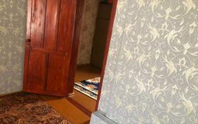 5-комнатный дом, 120 м², 6.7 сот., мкр Шанырак-1, Алпамыс Батыра 48 за 18 млн 〒 в Алматы, Алатауский р-н