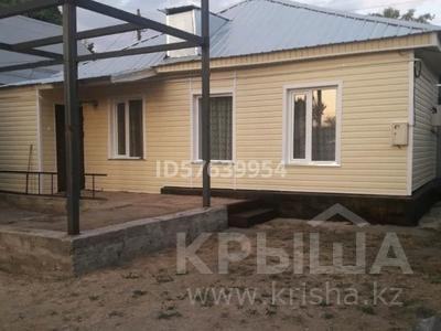 2-комнатный дом, 30 м², 3.5 сот., Ереванская 28 — ул. Вильямса за 14.5 млн 〒 в Алматы, Турксибский р-н