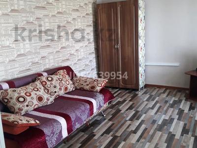 2-комнатный дом, 30 м², 3.5 сот., Ереванская 28 — ул. Вильямса за 14.5 млн 〒 в Алматы, Турксибский р-н — фото 10