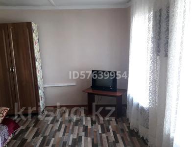 2-комнатный дом, 30 м², 3.5 сот., Ереванская 28 — ул. Вильямса за 14.5 млн 〒 в Алматы, Турксибский р-н — фото 11