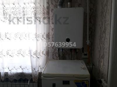2-комнатный дом, 30 м², 3.5 сот., Ереванская 28 — ул. Вильямса за 14.5 млн 〒 в Алматы, Турксибский р-н — фото 15
