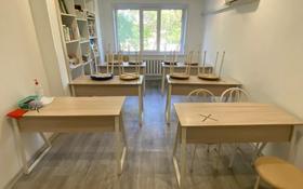 Офис площадью 90 м², Рыскулова 23 за 28 млн 〒 в Караганде, Казыбек би р-н