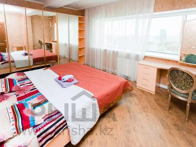 2-комнатная квартира, 80 м², 17/42 этаж посуточно, Достык 5/1 — Сауран за 13 000 〒 в Нур-Султане (Астана) — фото 3