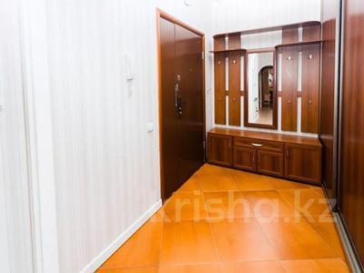 2-комнатная квартира, 80 м², 17/42 этаж посуточно, Достык 5/1 — Сауран за 13 000 〒 в Нур-Султане (Астана) — фото 8
