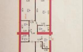 3-комнатная квартира, 92 м², 2/5 этаж, мкр Жана Орда за ~ 24 млн 〒 в Уральске, мкр Жана Орда