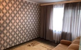 1-комнатная квартира, 38 м², 4/4 этаж помесячно, 1 микрорайон за 65 000 〒 в Капчагае