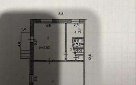 Магазин площадью 104.6 м², Ердена 149 за 25 млн 〒 в Сатпаев