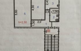 2-комнатная квартира, 42 м², 2/5 этаж, Гарышкерлер 27 за 9 млн 〒 в Жезказгане