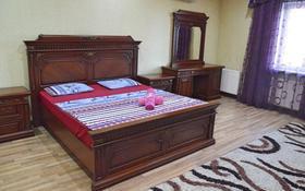 3-комнатная квартира, 140 м², 12/19 этаж посуточно, Курмангазы 145 — Муканова за 18 000 〒 в Алматы
