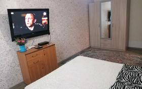 1-комнатная квартира, 38 м², 1/5 этаж посуточно, Микрорайон Кунаева 21 — Абулхаир хана за 6 000 〒 в Уральске