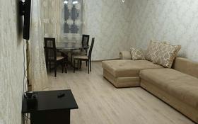 2-комнатная квартира, 67 м², 16/20 этаж, Сарайшык 7/2 — Акмешит за 31.8 млн 〒 в Нур-Султане (Астана)