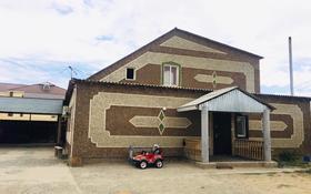 6-комнатный дом, 230 м², 16 сот., ул. Балуан-Шолак 145а за 28 млн 〒 в Кульсары