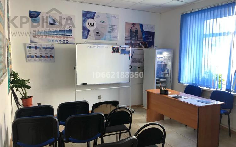 Офис площадью 22 м², Алтынсарина 14 б за 2 000 〒 в Актобе, Старый город