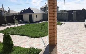 5-комнатный дом, 250 м², 20 сот., улица Хвана 119 — Карамырза за 70 млн 〒 в Талдыкоргане