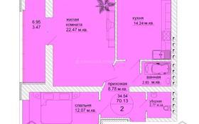2-комнатная квартира, 70.3 м², 10/10 этаж, А.Байтурсынова 43 за 17.5 млн 〒 в Нур-Султане (Астана), Алматы р-н
