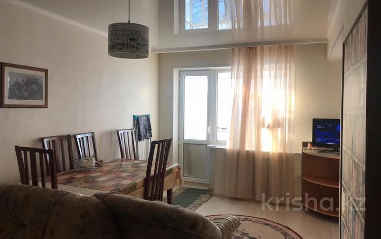 1-комнатная квартира, 31.4 м², 4/4 этаж, Мкр Пригородный — Арнасай за 7.7 млн 〒 в Нур-Султане (Астана), Есиль р-н