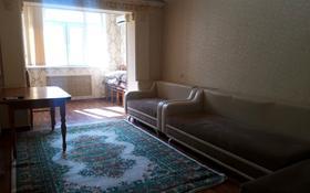 4-комнатная квартира, 120 м², 3/5 этаж помесячно, Кунаева 63 — Мадели кожа за 150 000 〒 в Шымкенте
