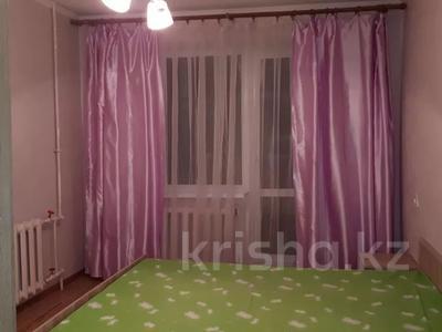 3-комнатная квартира, 70 м², 2/9 этаж посуточно, Металлургов 19/2 за 9 000 〒 в Темиртау — фото 4