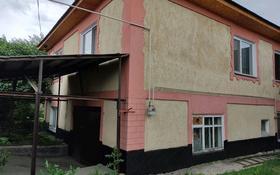 6-комнатный дом, 180 м², 7 сот., Жамбыла за 29.5 млн 〒 в Ынтымак