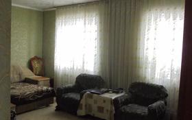 6-комнатный дом, 100 м², 6 сот., Суюнбая за 17.5 млн 〒 в Талгаре
