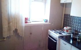 1-комнатная квартира, 23 м², 3/5 этаж, Сатпаева — Бр Жубановых за 3.2 млн 〒 в Актобе, Старый город