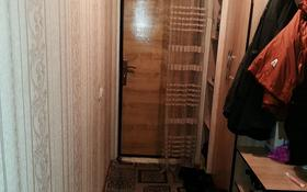 3-комнатная квартира, 45 м², 1/2 этаж, 2-й микрорайон 3 — Кенесары Касымова за 19 млн 〒 в Туркестане